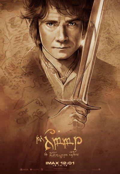 Hobbit Bilbo Sketch 1600x2366