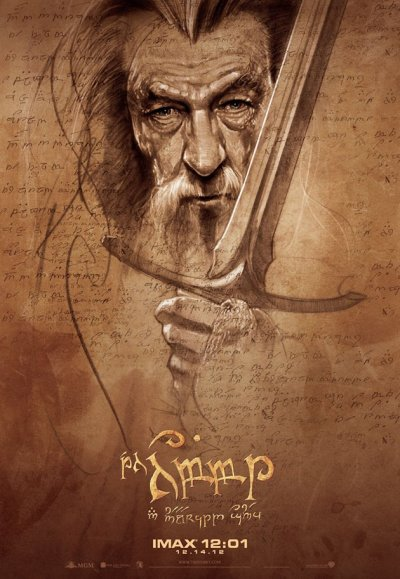 Hobbit Gandalf Sketch 1600x2366