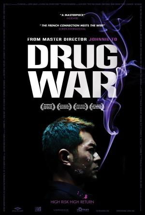 Drug War Poster (High Res)