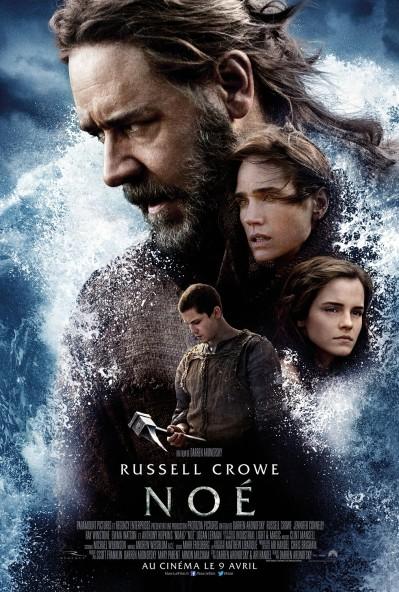 Noah Poster #4