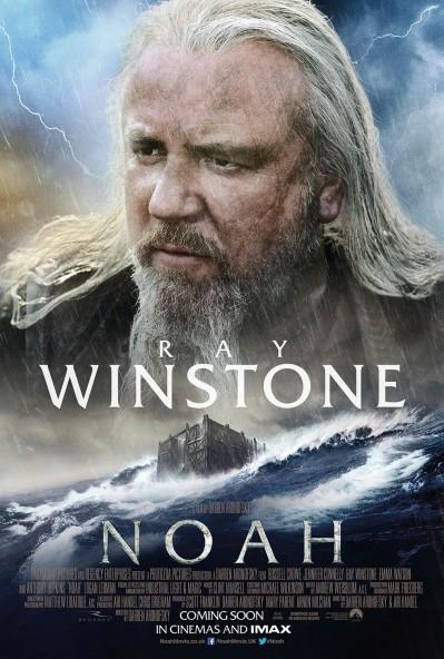 Noah Poster #7