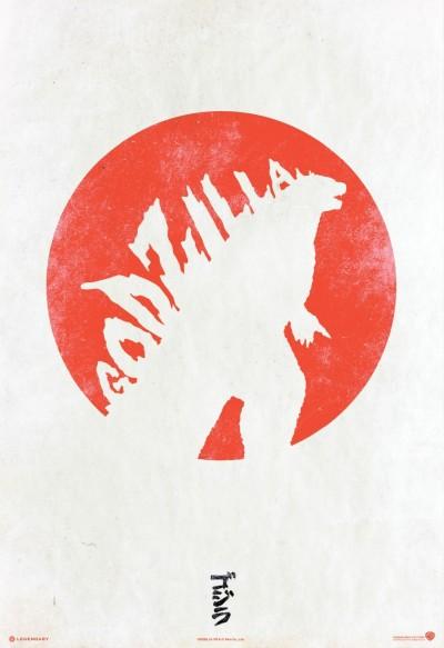Godzilla Poster #12
