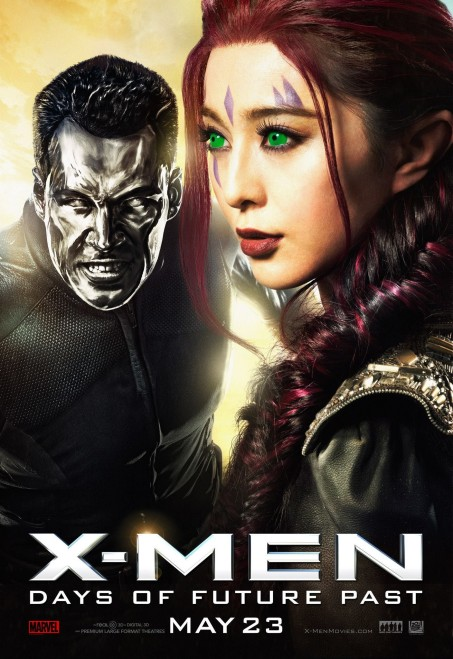 X-Men Days of Future Past Poster #11