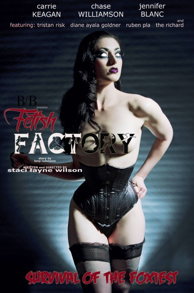 Fetish Factory Poster #1