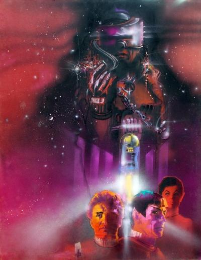 Star Trek II Poster Design #3