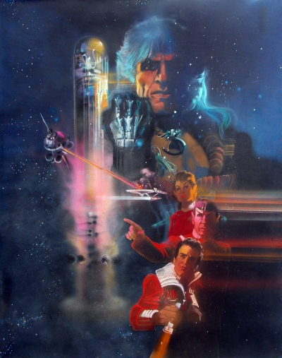 Star Trek II Poster Design #4