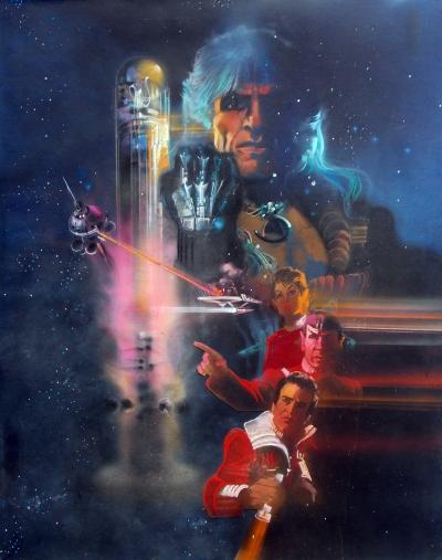 Star Trek II Poster Design #4