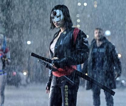 Suicide Squad Images #4