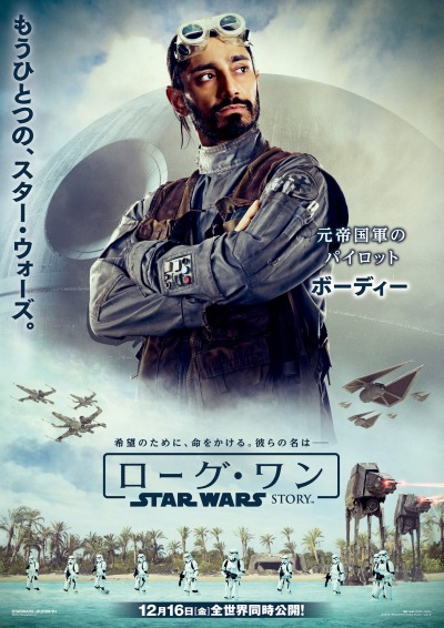 rogue-one-a-star-wars-story-poster-25