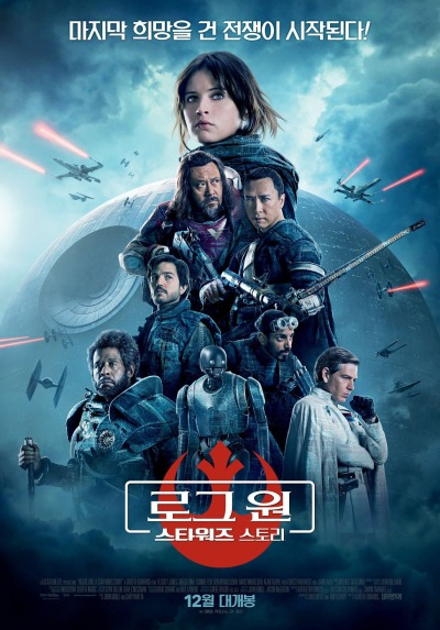 rogue-one-a-star-wars-story-poster-28